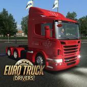欧洲卡车停车和驾驶模拟器