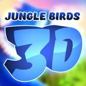 丛林鸟3D