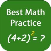 最佳数学游戏