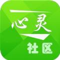 心灵家园聊天室app