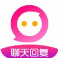 cp恋爱聊天神器APP