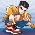 别踩我的鞋免费版