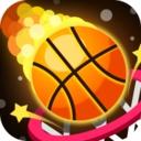 篮球火游戏