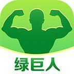 成人短视频app绿巨人